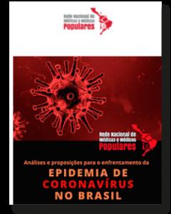 Epidemiabrasil